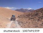 uyuni  bolivia   february 20...   Shutterstock . vector #1007691559