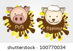 seals as spot animals  pig and... | Shutterstock .eps vector #100770034