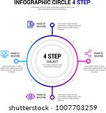 4 step infographic | Shutterstock .eps vector #1007703259