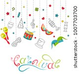 greeting festive poster for... | Shutterstock . vector #1007703700