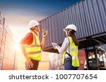foreman control loading... | Shutterstock . vector #1007707654