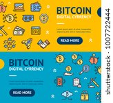 bitcoin digital currency banner ... | Shutterstock .eps vector #1007722444
