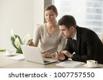 female and male company... | Shutterstock . vector #1007757550