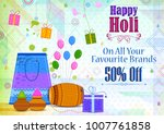 colorful traditional holi... | Shutterstock .eps vector #1007761858