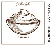 bowl of creamy hummus from... | Shutterstock .eps vector #1007769580