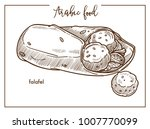 falafel with pita bread from... | Shutterstock .eps vector #1007770099