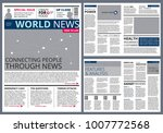 Different articles in newspaper. Vector design template with place for your text. Newspaper article, press page print illustration | Shutterstock vector #1007772568