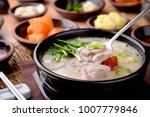 delicious pork and rice soup in ...   Shutterstock . vector #1007779846