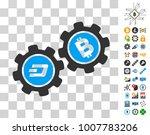 dash bitcoin gears pictograph...