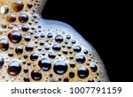 coffee foam background | Shutterstock . vector #1007791159