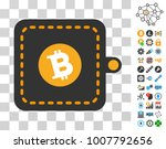 bitcoin wallet icon with bonus...