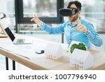cutting edge technologies.... | Shutterstock . vector #1007796940