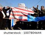 tehran  iran   january 05 ...   Shutterstock . vector #1007804644