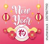 new year china 2018 design...   Shutterstock .eps vector #1007807950