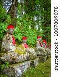 Small photo of Narabi Jizo statues landmark in Kanmangafuchi abyss, Nikko, Japan