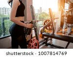 asian woman exercising in the... | Shutterstock . vector #1007814769