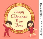 cute chinese new year kids boy... | Shutterstock .eps vector #1007826760