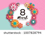 8 march. colorful happy women s ... | Shutterstock .eps vector #1007828794