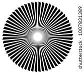 abstract propeller  fan element | Shutterstock .eps vector #1007831389