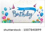 happy birthday typography... | Shutterstock .eps vector #1007840899