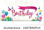happy birthday typography... | Shutterstock .eps vector #1007840914