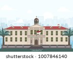 jakarta's landmark vector...   Shutterstock .eps vector #1007846140