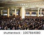 tehran  iran   january 05 ...   Shutterstock . vector #1007864080