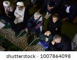 tehran  iran   january 05 ...   Shutterstock . vector #1007864098