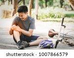 sport men cyclist riding... | Shutterstock . vector #1007866579