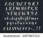elegant calligraphy letters.... | Shutterstock .eps vector #1007867113