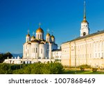Assumption Cathedral In...