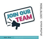 Join Our Team Letter Vector...