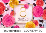 8 march happy international... | Shutterstock .eps vector #1007879470