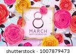 8 march happy international... | Shutterstock .eps vector #1007879473