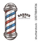 barbershop hand drawn pole... | Shutterstock .eps vector #1007884936