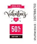 valentine's day sale banner... | Shutterstock . vector #1007886703