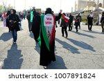 tehran  iran   january 05  pro...   Shutterstock . vector #1007891824