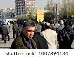 tehran  iran   january 05  pro...   Shutterstock . vector #1007894134