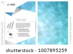 light blue vector  brochure for ...