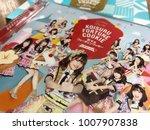 bangkok thailand january 23 ...   Shutterstock . vector #1007907838