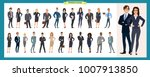set of business characters... | Shutterstock .eps vector #1007913850