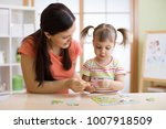 attentive mom giving her child... | Shutterstock . vector #1007918509