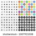 commerce icons set | Shutterstock .eps vector #1007921038