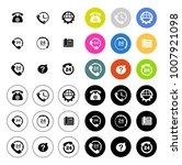 support icons set | Shutterstock .eps vector #1007921098