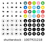 hand icons set | Shutterstock .eps vector #1007921218