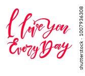 valentines day lettering set... | Shutterstock .eps vector #1007936308