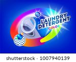 laundry detergent concept for... | Shutterstock .eps vector #1007940139