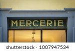 vintage italian haberdashery... | Shutterstock . vector #1007947534
