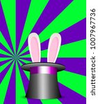 rabbit ears appear from the... | Shutterstock . vector #1007967736