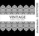 vintage invitation card with... | Shutterstock .eps vector #1007979100